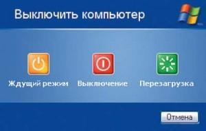 Портится ли компьютер при частом включении / выключении?