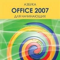 295-300x300