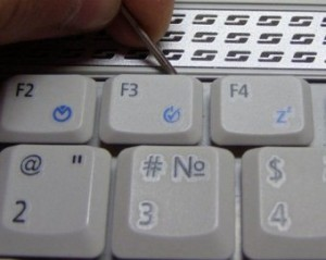 Как вынуть клавишу из клавиатуры?