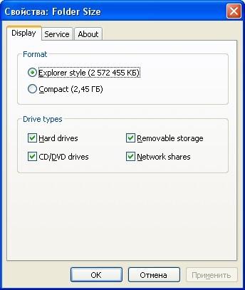folder_size_5